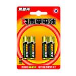 南孚7号(AAA)碱性电池 电池/南孚