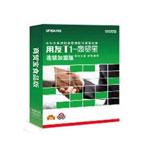 用友T1-商贸宝批发零售版(3用户) 财务及管理软件/用友