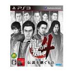PS3游戏如龙4传说的继承者 游戏软件/PS3游戏
