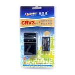 哈里通柯达 CRV3套装 电池/哈里通
