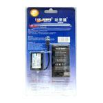 哈里通索尼SON FH100套装(充电器+电池) 电池/哈里通