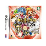 NDS游戏冒险岛DS 游戏软件/NDS游戏