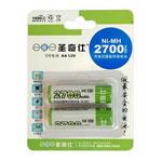 圣奇仕2700毫安5号镍氢充电电池(2粒)