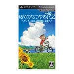 PSP游戏我的暑假携带版2 神秘姐妹与沉船的秘密 游戏软件/PSP游戏