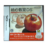 NDS游戏绘心教室DS 游戏软件/NDS游戏