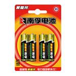 南孚5号电池(4节) 电池/南孚