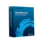 清大安科CofferDisk企业版(80用户) 安防杀毒/清大安科