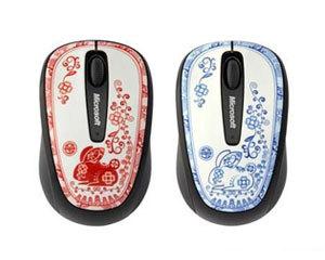 微软无线蓝影便携鼠标3500兔年珍藏版