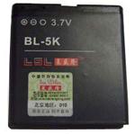 莱盛隆原装珍品系列诺基亚N85 电池/莱盛隆