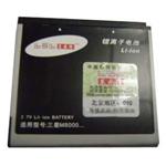 莱盛隆原装珍品系列M8000 电池/莱盛隆