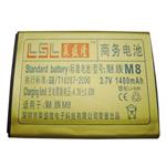 莱盛隆适用于魅族M8 电池/莱盛隆