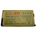 莱盛隆适用于夏普9120 电池/莱盛隆