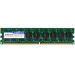 广颖电通1GB DDR2 800(SP001GBLRE800S01) 内存/广颖电通