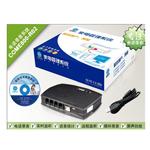 科镁程控电话录音R02 电话录音系统/科镁