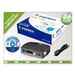 科镁120电话录音R01 电话录音系统/科镁