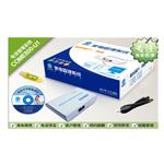 科镁通讯录管理系统U1 客户管理软件/科镁