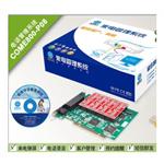 科镁客服电话管理系统P08 客户管理软件/科镁