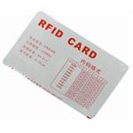 方卡ID薄卡 智能卡读写设备/方卡