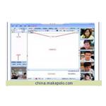 时空宝视频会议系统 客户管理软件/时空宝