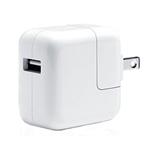 苹果USB 电源适配器MB051CH/A 苹果配件/苹果