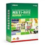 用友T1-商贸宝食品版(5用户) 财务及管理软件/用友