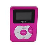 紫光VP+117(2GB) MP3播放器/紫光