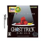 NDS游戏幽灵欺诈 游戏软件/NDS游戏