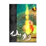 网络游戏仙剑奇侠传