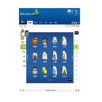 通达科技企业版 办公软件/通达科技