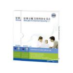 安博士 V3 internet security 8.0 2010(个人版) 安防杀毒/安博士