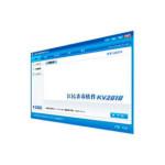 江民科技 江民KV2010(半年许可) 安防杀毒/江民科技