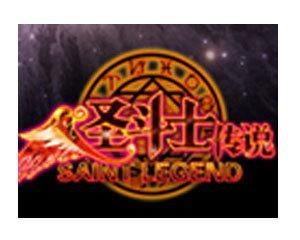 网络游戏《圣斗士传说》图片