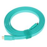 山泽五彩扁平HDMI线 浅蓝 3米 转接数据线/山泽