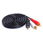 山泽3.5mm立体声对两莲花高品质音频分叉线 1.5米 转接数据线/山泽