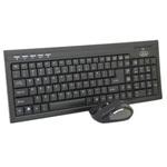新盟北斗星K706+M289键鼠套装 键鼠套装/新盟