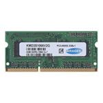 幻影金条2GB DDR3 1066 笔记本内存(KMD3S1066V2G) 内存/幻影金条