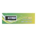 幻影金条2GB DDR3 1066 台式机内存(KMD3U1066V2G) 内存/幻影金条