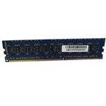 联想2G UECC DDR3内存现代 服务器配件/联想