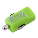 乐歌I-CAR06-GRN 车载充电器 绿色 苹果配件/乐歌