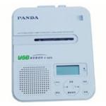 熊猫F-325 收音机/熊猫