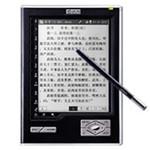 汉王N518国学版电纸书 电子书/汉王