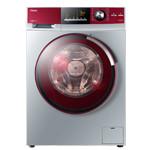 海尔XQG70-B1228A 洗衣机/海尔