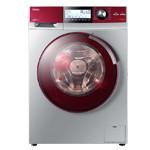 海尔XQG70-HB1428 洗衣机/海尔