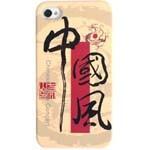 杰美特中国风系列保护壳(宣纸黄) 苹果配件/杰美特