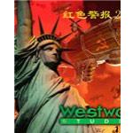 PC游戏 红色警戒2共和国之辉 中文版 游戏软件/PC游戏