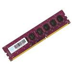威刚8GB DDR3 1600(万紫千红) 内存/威刚