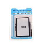 600D光学玻璃专业保护屏、防爆层