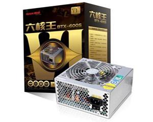 长城 六核王600S(BTX-600S)图片