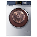 海尔XQG70-BS1228A 洗衣机/海尔
