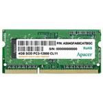 宇瞻4GB DDR3 1600(笔记本) 内存/宇瞻